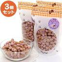 【3個セット】 セット 紫いも ボーロ 80g×3袋 | まとめ買い ネット限定 オヤツ むらさきいも 紫芋 紫イモ ムラサキイモ