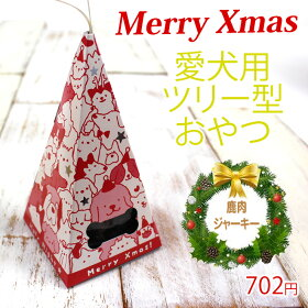 ペットパラダイス国産無添加愛犬用おやつクリスマスツリー(馬肉スライスジャーキー)