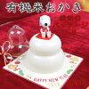 ペットパラダイススヌーピー愛犬用おやつ鏡餅風おやつ(有機米おかき)