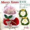 ペットパラダイス国産無添加愛犬用おやつクリスマスブーツ(チーズ入りささみチップ)