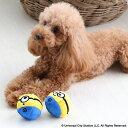 犬 おもちゃ ミニオン ボール ボブ・カール | おうちで遊ぼう おうち時間 犬 おもちゃ オモチャ ペットのペットトイ 玩具 TOY 小型犬 おもちゃ かわいい おもしろ インスタ映え