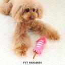 焼きイカおもちゃ | おうちであそぼう おうち時間 お家遊び 音が鳴る オモチャ 玩具 TOY 小型犬 かわいい おもしろ インスタ映え