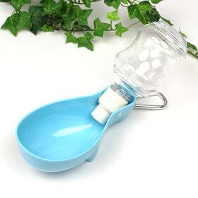 ペットパラダイスPet'ySoinワンちゃん受け皿付きお水携帯ボトル(ブルー)250ml