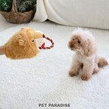 ライオンパペットおもちゃ | おうちで遊ぼう おうち時間 犬 おもちゃ オモチャ ペットのおもちゃ ペットトイ 玩具 TOY 小型犬 かわいい おもしろ インスタ映え