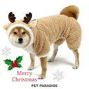 トナカイ ロンパース【中・大型犬】 | クリスマス コスチュ...