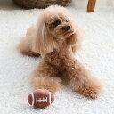 ラグビーボール おもちゃ   おうちで遊ぼう おうち時間 犬 おもちゃ オモチャ ペットのおもちゃ ペットトイ 玩具 TOY 小型犬 かわいい おもしろ インスタ映え