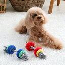 犬 おもちゃ バーベル   おうちで遊ぼう おうち時間 犬 おもちゃ オモチャ ペットのペットトイ 玩具 TOY 小型犬 おもちゃ かわいい おもしろ インスタ映え
