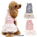 リブワンピース 【小型犬】 | ドッグウエア ドッグウエア いぬ イヌ おしゃれ かわいい メール便可