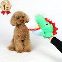 恐竜パペットおもちゃ | おうちで遊ぼう おうち時間 犬 おもちゃ オモチャ ペットのおもちゃ ペットトイ 玩具 TOY 小型犬 かわいい おもしろ インスタ映え
