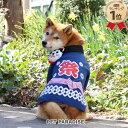 狛犬 お祭り 法被 【中・大型犬】 | かわいい服 可愛い服 人気 おしゃれ 全開 夏祭り ゆかた 夏用 その1
