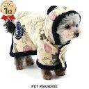 リサとガスパール フレンチ 着る毛布【小型犬】 | 暖かい ...