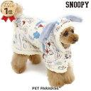 スヌーピー スケート柄 着る毛布 【小型犬】 | 暖かい あ...