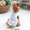 スヌーピー デイリー サーモキープ ロンパース【小型犬】   快適温度維持 やわらか 伸縮性 快適温度 メール便可 その1