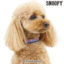 ペットパラダイス スヌーピー ウィッグ柄 首輪 【3S】 | くびわ おさんぽ 散歩 おでかけ お出掛け おしゃれ オシャレ かわいい 超小型犬 小型犬 キャラクター