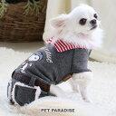 スヌーピー アストロ ロンパース パジャマ【小型犬】   あったか 保温 防寒 ネット限定 メール便可 その1