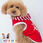 【SALE】犬服犬服春夏HUGGYBUDDY'Sハギーバディーズトレンディセーラータンクトップ全3色S〜XL