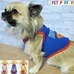 犬服春夏犬服夏小型犬用スーパーマンメッシュタンクトップS,M,L,XL,XXLグレーイエローブルー
