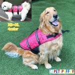 ペット用品犬用ライフジャケットXS,S,M,L,XLオレンジグリーンローズブルー