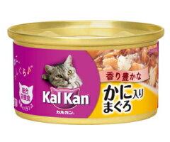 「ゼリータイプの総合栄養食!カルカン ミニ」マース カルカン ミニ缶 香り豊かな かに入...