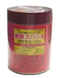 発酵スパンA240g2338