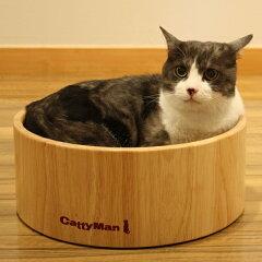 「天然木の猫専用ベッド!ふかふかクッション付き 憩いのねこおけ」キャティーマン 憩いのね...