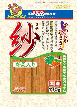 ドギーマン 紗(さや) 野菜入り 170g