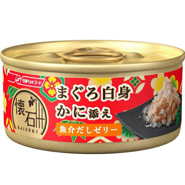 日清ペット 懐石缶 まぐろ白身 かに添え 魚介だしゼリー 60g