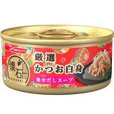 日清ペット 懐石缶 厳選かつお白身 魚介だしスープ 60g