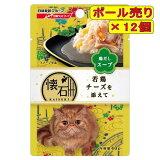 【ボール売り】日清ペット 懐石レトルト 若鶏 チーズを添えて 鶏だしスープ 40g×12個