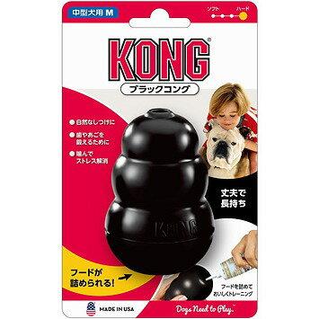 コングジャパン ブラックコング M