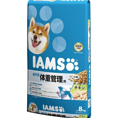 アイムス 成犬用 体重管理用 チキン 小粒 8kg