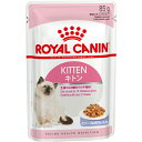 ペット用品のPePet(ペペット)で買える「ロイヤルカナンFHN-WET キトン ゼリー 成長後期の子猫用 85g」の画像です。価格は139円になります。