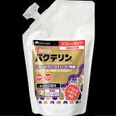 【生きてる消臭剤・EM菌】NEWサンメイト バクテリン 室内用 詰め替えパック 500ml