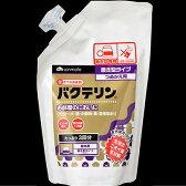 【生きてる消臭剤・EM菌】NEWサンメイト バクテリン 固形消臭剤用 詰め替えパック 480g