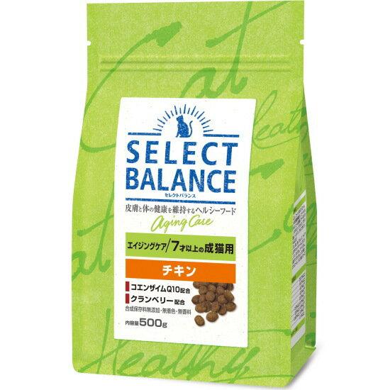 ベッツチョイス セレクトバランス エイジングケア チキン 小粒 7才以上の成猫用 500g