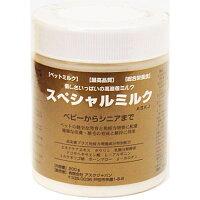 【高滋養・免疫力維持に配慮!】スペシャルミルクASKJ200g(犬猫用)