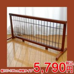 【あす楽】おくだけ 木製 伸縮 ペットゲート SKG-105 [幅107-196cm伸縮] か…