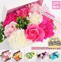 ソープフラワープレミアムアレンジボックス Sサイズ シャボンフラワー ギフト 母の日 新生活 お花 花束 プレゼント 記念日 敬老の日