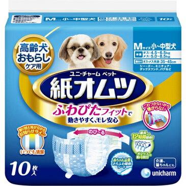 ユニチャームペットケア 高齢犬おもらしケア用紙オムツ 小-中型犬 Mサイズ 10枚入 4520699637913
