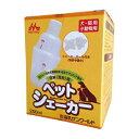 【クーポン】森乳サンワールド ペットシェーカー 250ml【クーポン】