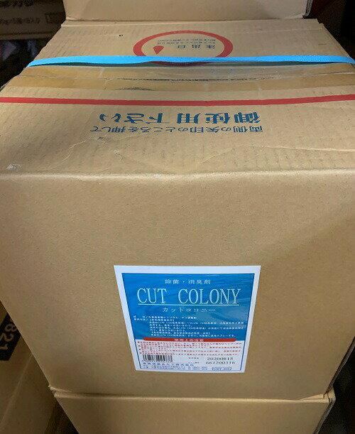 洗剤・柔軟剤・クリーナー, 除菌剤  1000PPM 20L 20 1000ppm 20l