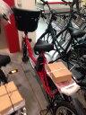 【送料無料】【生活雑貨】【コストコ】電動アシスト自転車 EISAN 20インチ <レッド/赤> BA ...