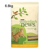 【yesterday's news】イエスタデイズニュース 6.8kg 【猫 フェレット トイレ砂】(0047557100159)【NC】
