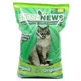 【送料無料】フレッシュニュース 11.36kg 【フェレット 猫 トイレ砂】JAN:0850357002253【NC】