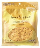 【L】 カロリーカットチーズ お徳用 160g