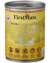 【PET】ファーストメイト 犬用ウェットフード ケージフリー チキン 345g【T】