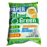 【PET】【猫砂】紙製の猫砂 グリーン 7L JAN:4963917001286【N】