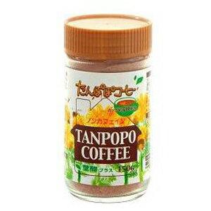 【生活雑貨】ユニマットリケン たんぽぽコーヒー葉酸プラス【150g】【UR】