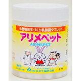 【日本生菌研究所】アリメペット 小動物用【300g】JAN:4513731000219【NS】