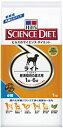 サイエンスダイエットライト 小粒 肥満傾向の成犬用 2kg